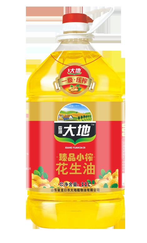 花生油11L
